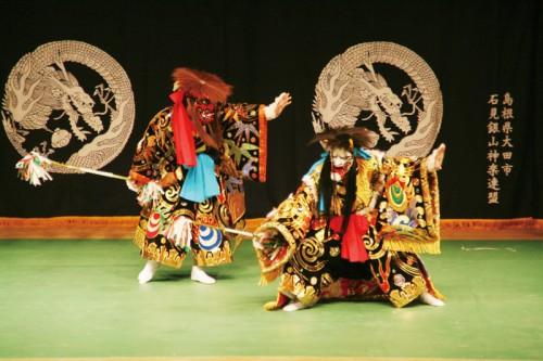 大江高山神楽社中